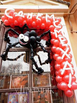 Паук на паутине 550 р.