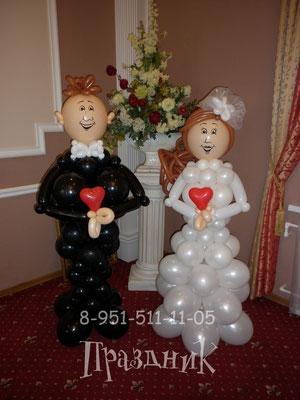 """Жених и невеста из шаров 1100 р. Бутик-отель """"Варваци"""""""