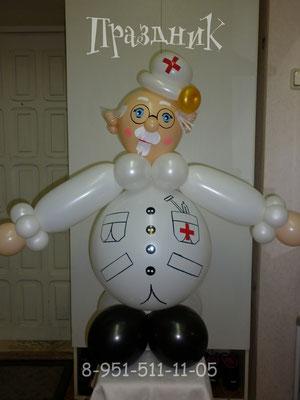 Доктор Айболит 500 р.
