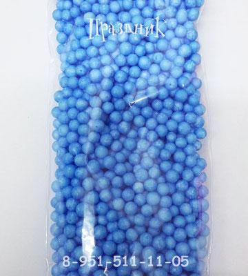 Конфетти шарики пенопластовые голубые для наполнения прозрачных шаров.