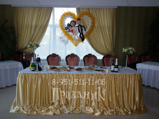 """Жених и невеста в сердце 1550 р. Кафе """"Цезарь""""."""