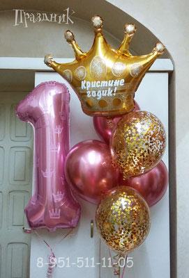 Единичка розовая с рисунком 86 см Agura Россия. Воздух 250 р., гелий 400 р.