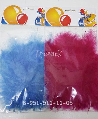 Перья для наполнения прозрачных шаров по 80 р.