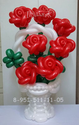 Корзина с 7-ю розами 570 р.