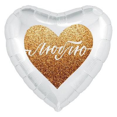 """Сердце """"Люблю"""" воздух 90 р, гелий 140 р."""