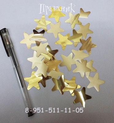 Конфетти - звездочки белое золото для наполнения прозрачных шаров.