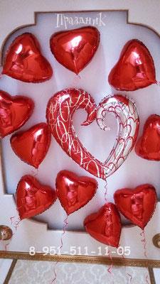Большое сердце 460 р., маленькие сердечки по 100 р.