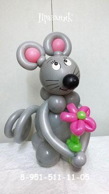 Мышка 300 р.
