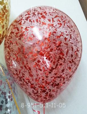 Шар 32 см с комбинированным красным конфетти р 105 р.