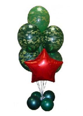 420 р. ( шары с обработкой ).
