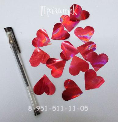 Новинка! Конфетти - сердечки  с голографическим эффектом красный металл для наполнения прозрачных шаров.