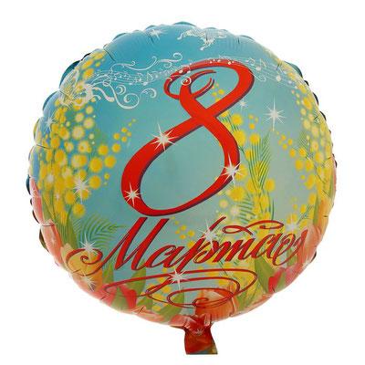 Фольгированный шар воздух 115 р., гелий 145 р.