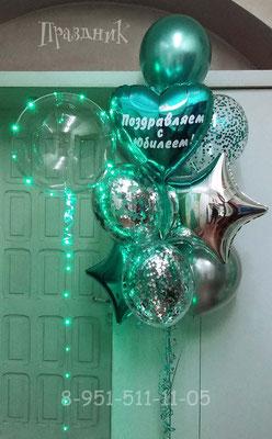 Полимерный шар 40 см со светодиодной гирляндой 480 р. Шары с конфетти по 100 р. Звезды и сердца по 125 р. Надпись 100 р. Шары Хром по 72 р.