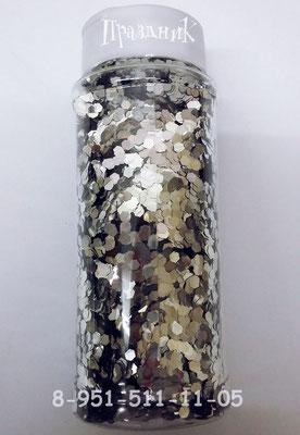 Конфетти мелкое серебряное  для наполнения прозрачных шаров.