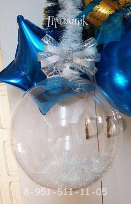 Декорированный прозрачный шар 280 р.