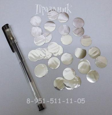 Конфетти - кружки 2 см серебро для наполнения прозрачных шаров.