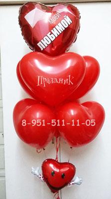 """Шар """"Моей любимой!"""" 130 р., Сердца красные 30 см по 55 р. с обработкой. Сердечко маленькое 36 р."""