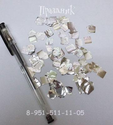 Конфетти квадраты 1 см для наполнения прозрачных шаров