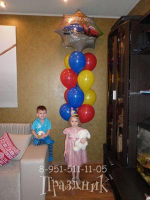 400 р. фольгированный шар, 11 шаров с обработкой по 47 р.