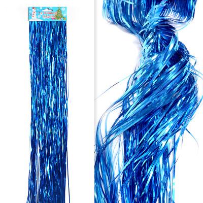 Гирлянда Дождик синий  0,5 м для украшения большого шара 30 р.