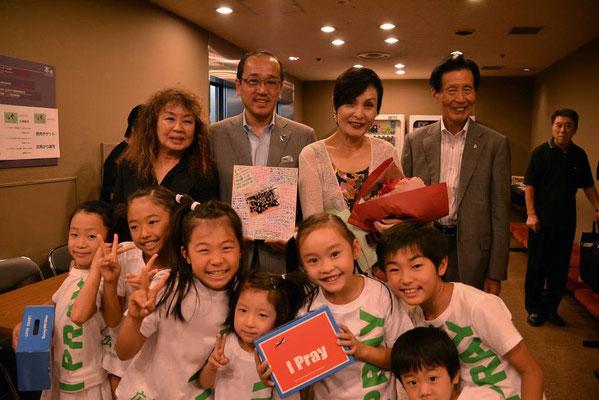 広島市の被爆70年の記念行事として開催された素晴らしい内容です。(松井市長とともに)