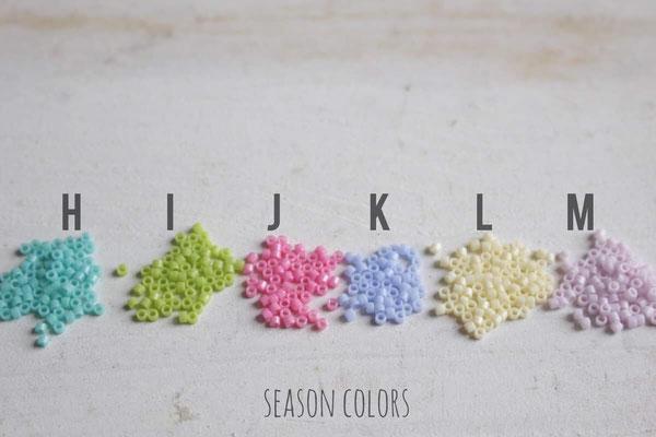 シーズン限定カラー