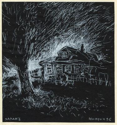 """""""Закат"""" белый карандаш 1998г."""