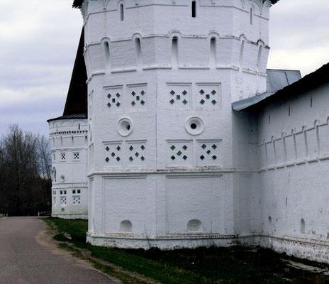 """""""Башни ограды Иосифо-Волоцкого монастыря"""" 2009г."""