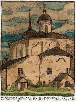 неосуществлённый проект открыток посвящённых городу Пскову. бумага, акварель, тушь 2012г.