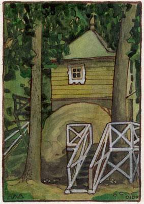 """""""Часовня """"Конь-камень"""" бумага ручного литья, акварель, тушь, карандаш 2011г."""