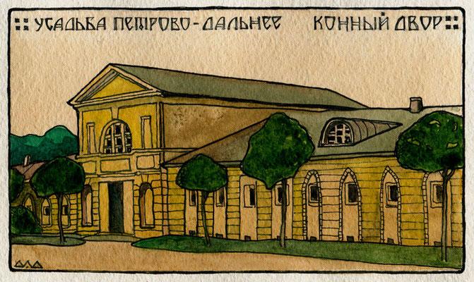 Проект открытки. акварель, тушь. 2012г.