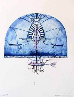 """Лёд Зеппелин"" 40х50см, бумага, акварель 1996г."