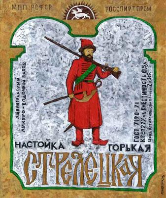 """Стрелецкая"" х,м 60х50см 2008г."