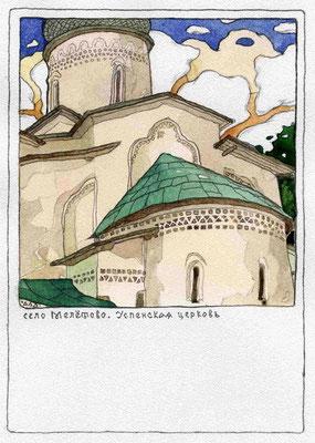 """""""Мелётово"""" проект открытки, бумага, тушь, акварель 1999г."""