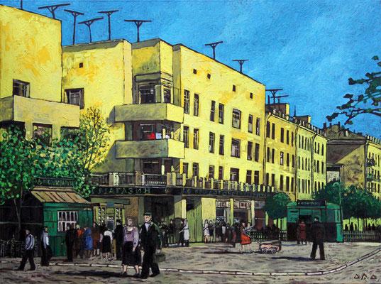 """Красногорск. Улица Пионерская. 1958 год"" 60х80см х,м 2012г."