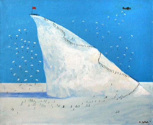 """День ВДВ на Северном полюсе"" 50х60см х,к,м 2007г."
