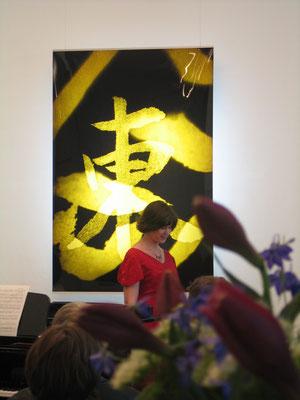 Konzert, Tenri · Japanisch-Deutsche Kulturwerkstatt. Mai 2009. Charlotte Sander, Mezzosoporan