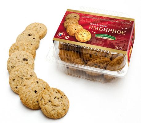 Christmas Ginger cookies package