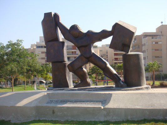 Parc Shimshon en face de l'immeuble