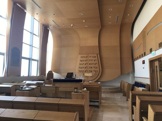 Synagogue at A1 Floor