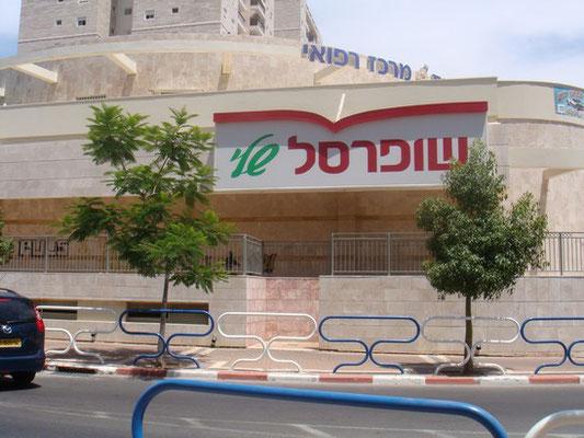 Supermarché à proximité