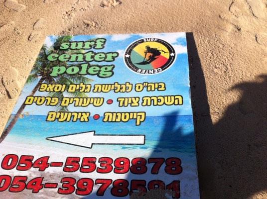 Ecole de surf