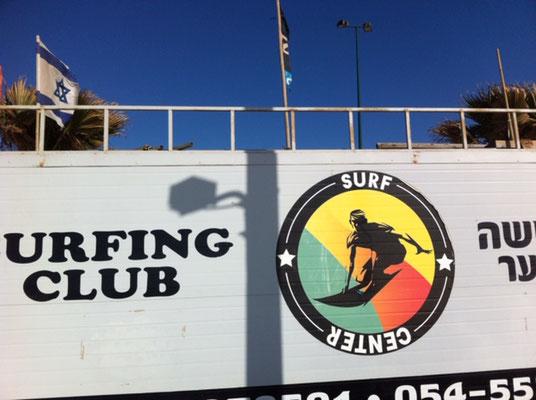 club de surf à proximité