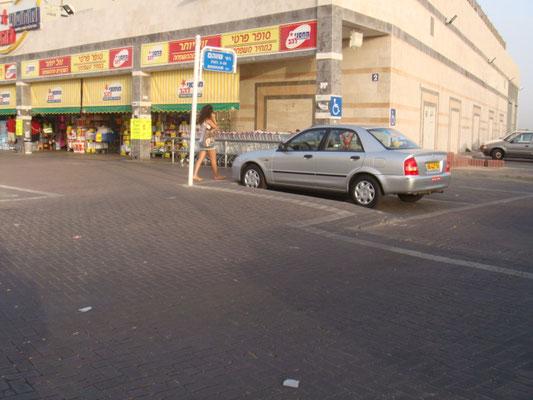 Centre d'achats sur Tel Hay