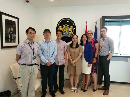 Nederlands consulaat in Chongqing