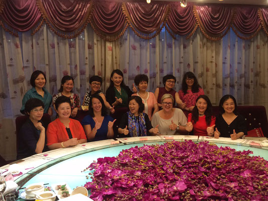 Womens Federation Chongqing