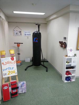 キックボクシング ミット打ち 武道体験ブース 田ノ岡道場