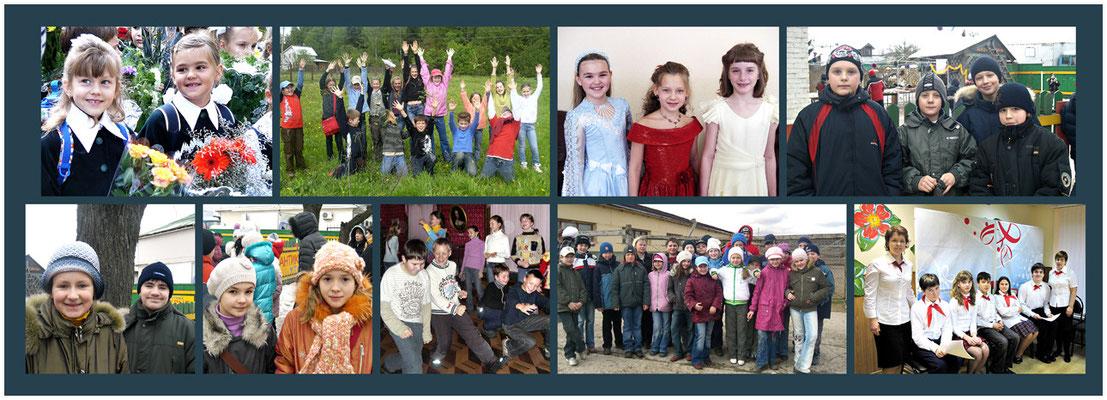 Общие фотографии и фотографии прошлых лет