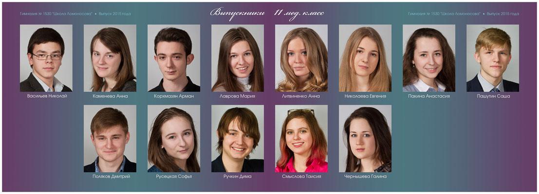Фотографии учеников