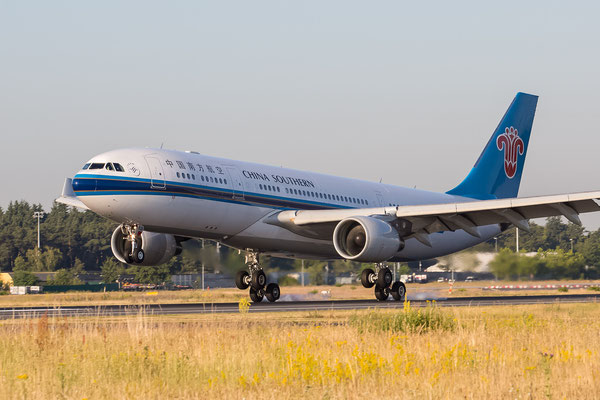 FRA 24.06.2014; B-6531 China Southern Airlines  Airbus 330-223; Erstlandung